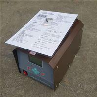 鑫隆全自动 PE管电熔焊机 管道类
