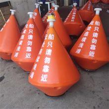 FB700*900塑料浮子湖泊水面航道警示浮标