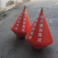 警示浮标航道浮标海洋监测浮标