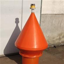 FB700*900警示浮标带太阳能警示灯浮子航道浮子