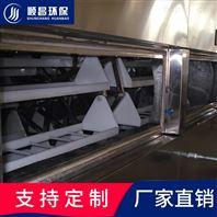 医药体低温防爆设备-智能低温微波干燥机
