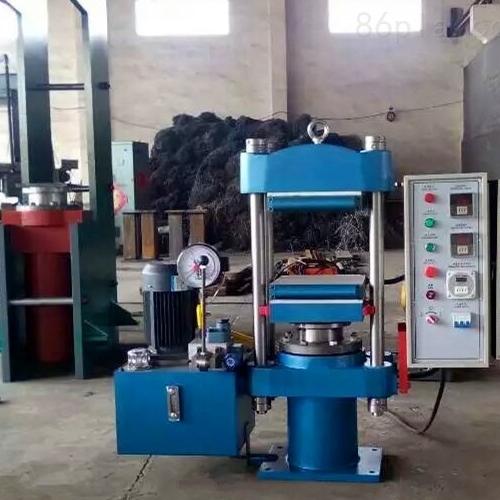 柱式实验室硫化机