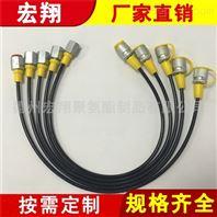 高压树脂测压软管线 压力表连接线