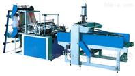 HRK-GFQ系列PE薄膜制袋机
