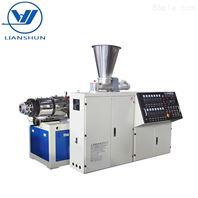 20-63PE管材生产线
