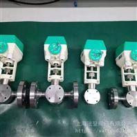 电动浓水调节阀 伺服电动控制阀