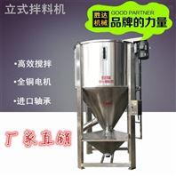 300KG-15吨螺旋拌料机大型混料机