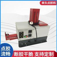 刮胶熔胶热熔胶机包装纸箱小型单头
