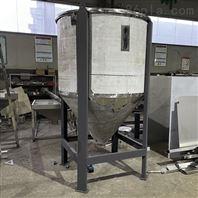 大型拌料机烘干机工业