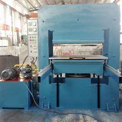 自动框式平板硫化机