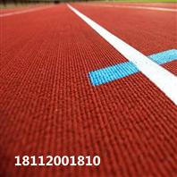 徐州恭乐 TPV TPU TPE塑胶跑道生产线