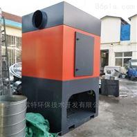 青岛市|集中除尘设备|多个焊接工位烟尘处理