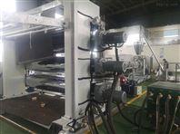 HDPE,TPO,EVA,PVC防水卷材挤出生产线