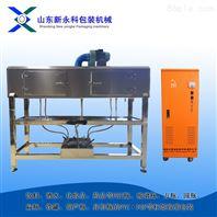 蒸汽式收缩机 标签缩标炉