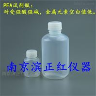 PFA储液瓶适应于新材料硅材料等储备条件