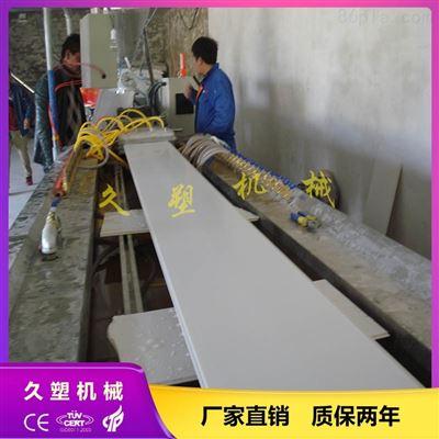 PVC塑料扣板設備