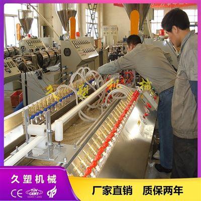 塑料線槽設備
