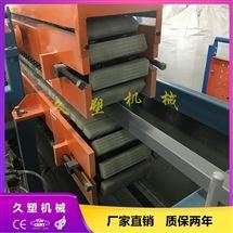 线槽机器 PVC阻燃电工线槽设备