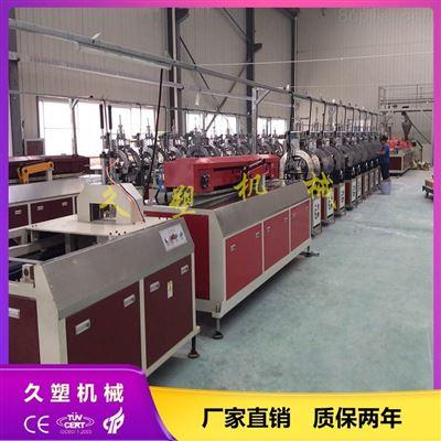 仿大理石型材設備_PVC門套裝飾線條生產設備
