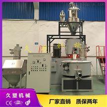 PVC钙粉混合设备_塑料高速混合机组