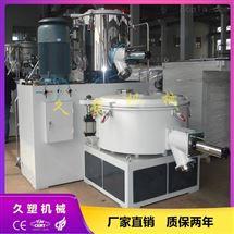 高速混合机_塑料高速变频混料机