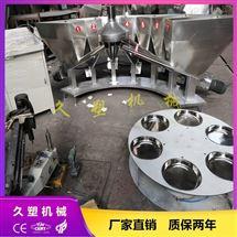 PLC高精度粉末配料机_辅料自动称重配方机