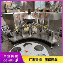 小料配方机 全自动计量称重配料机