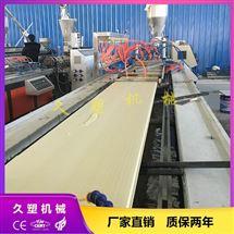 竹木纤维集成墙板生产线设备