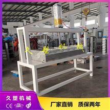 ASA树脂瓦模具 塑料脊瓦加工设备