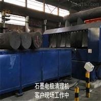 碳素电极抛丸机替代产品