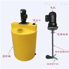 MC-5000LPE加药箱搅拌桶