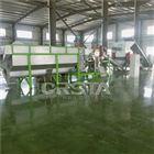 化學溶劑塑料桶回收處置清洗生產線
