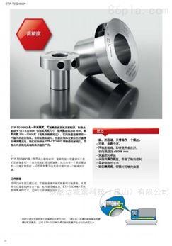 ETP液压涨套-TECHNO-50