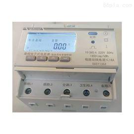 DDSY1352-4DM惡性負載識別電表