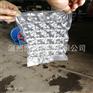 恒超塑料一次性冰袋制袋機冰袋成型機