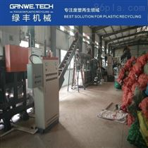 GW-PE-WL1000农用塑料瓶洗料机农药水瓶资源化利用处置线