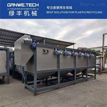 GWWTB-1200废塑料清洗水槽 PET塑料瓶片与PP瓶盖分离机