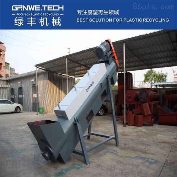 PP太空袋清洗设备 烟草地膜强力摩擦洗料机