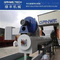 GW-PET-L1000PET瓶片回收清洗线 打包瓶油瓶破碎清洗设备
