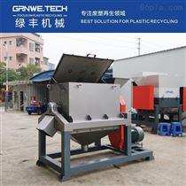 GWDRH-1260硬质塑料高速脱水机 HDPE/PP瓶片脱水设备