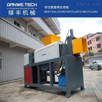 GWSDS-4105软质塑料编织袋薄膜脱水挤干机