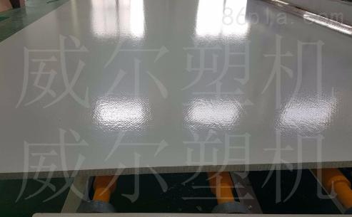 连续纤维增强热塑性复合材料(CFRT)蜂窝板材生产设备