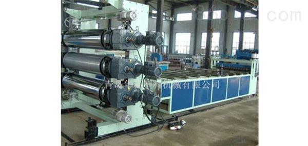 PP、PE、PVC木塑板材生产线