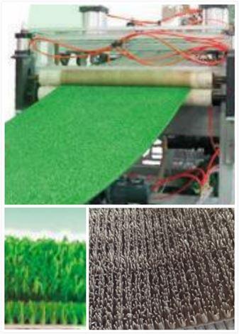 塑料草坪生产线
