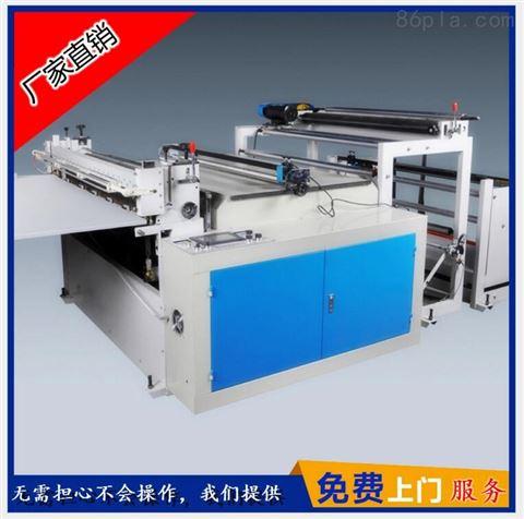 【超强性能】优质设备供应商专业生产无纺布横切机