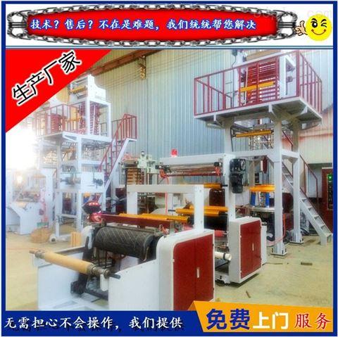 新款高速速度吹膜机制袋机组厂家优惠中新品推荐