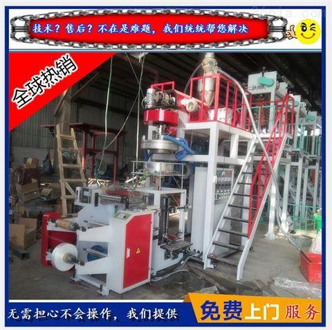 【PP吹膜机下吹水冷-小型】聚丙吹模机