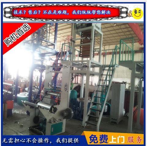 【优质供应商】专业生产高性能款高低压吹膜机中