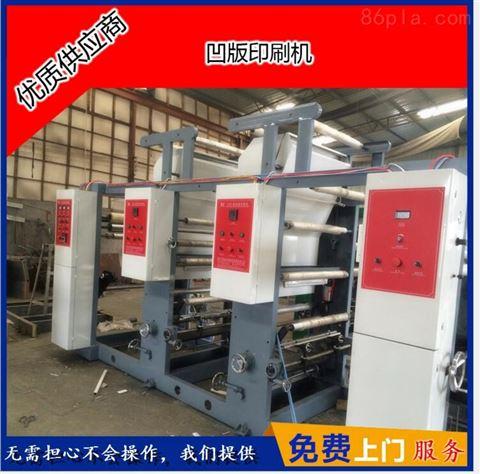 PVC凹版印刷机整条生产设备可提供技术支持