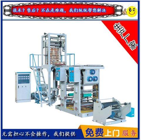 【凹版印刷机】吹膜印刷机一体机